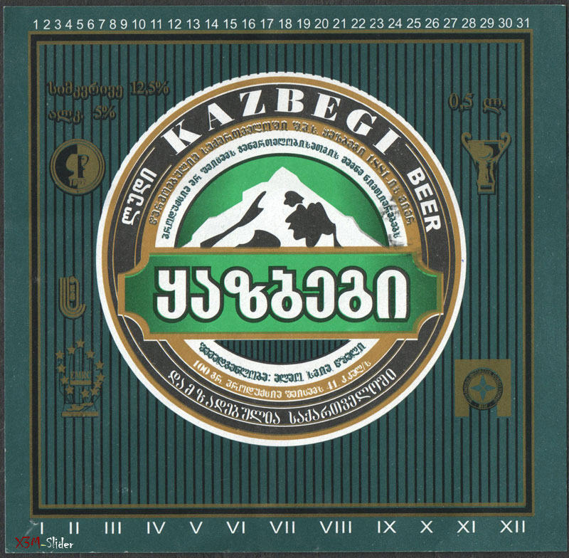 Kazbegi - 12,5 - 0,5 л. Kazbegi-Castel Ltd