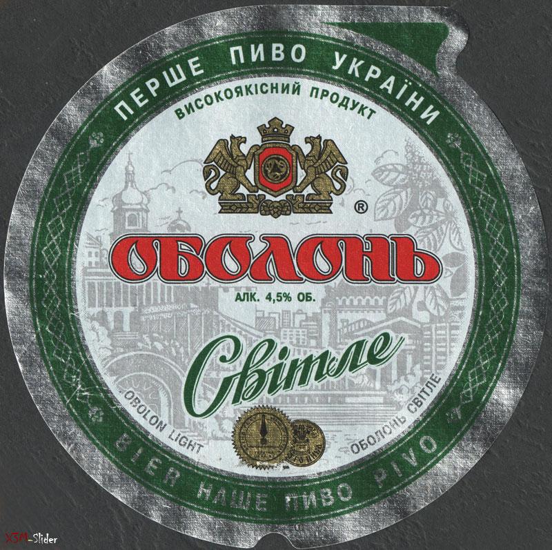 Оболонь Світле - Перше пиво України