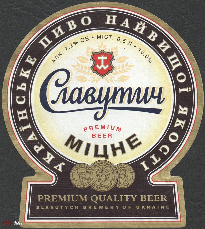 Славутич - Міцне пиво