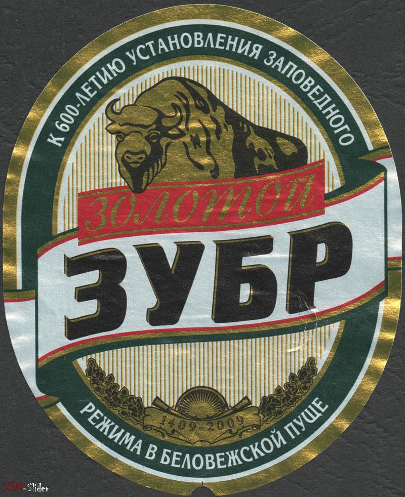 Золотой Зубр - К 600-летию Установления заповедного режима в Беловежской пуще
