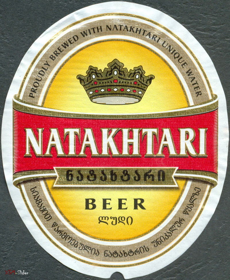Natakhtari beer - Tbilisi