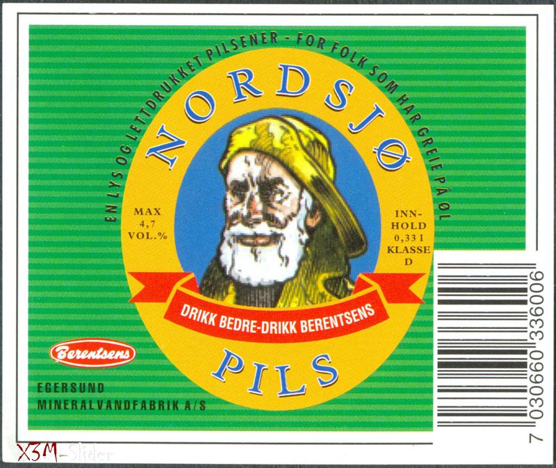 Nordsjo Pils - пиво из Норвегии