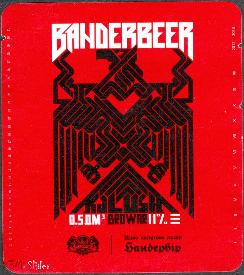 Banderbeer 11% (Бандербір) - Калушский бровар