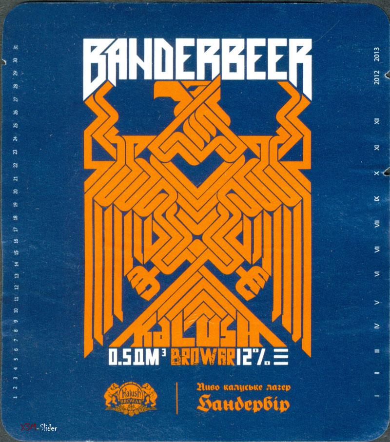 Banderbeer 12% - Калушский бровар