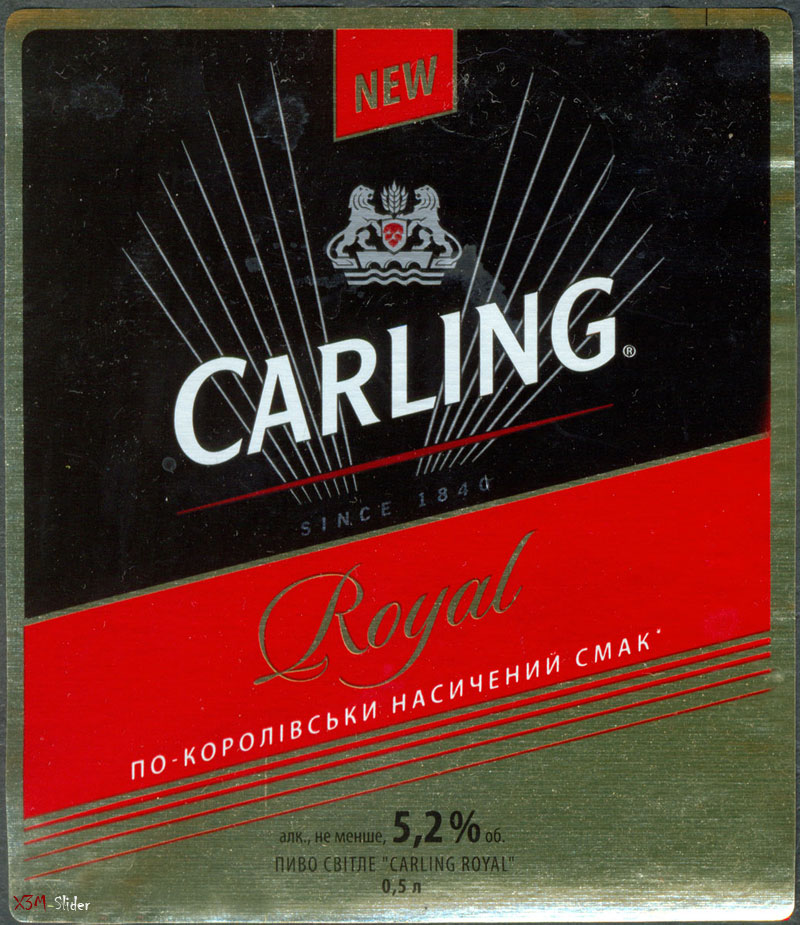 Carling Royal - Пиво Світле