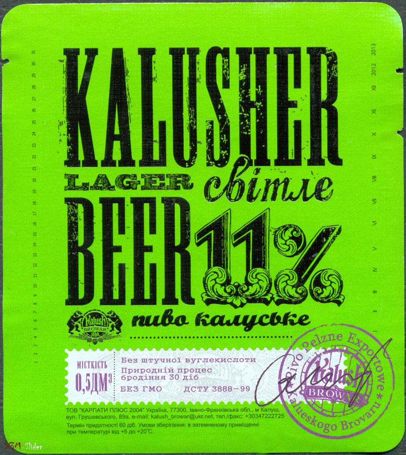 Kalusher - Lager Beer 11% - Світле Калуське пиво