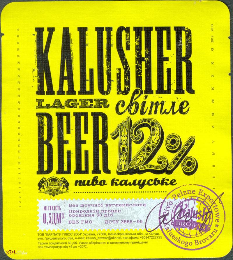 Kalusher - Lager Beer 12% - Світле Калуське пиво