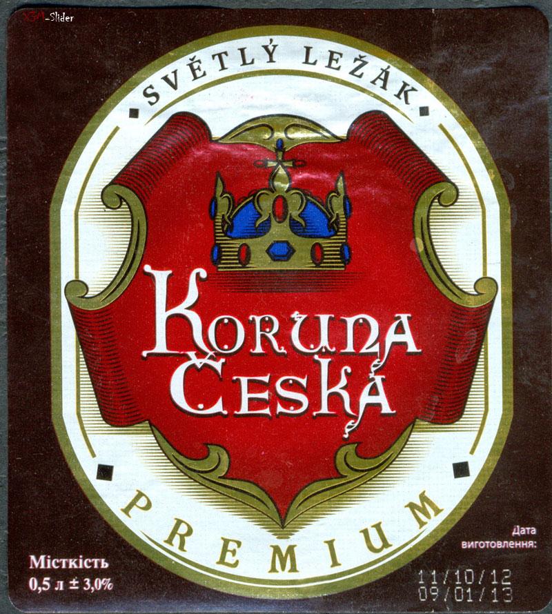 Koruna Ceska - Svetly Lezak - Premium - Микулинецьке