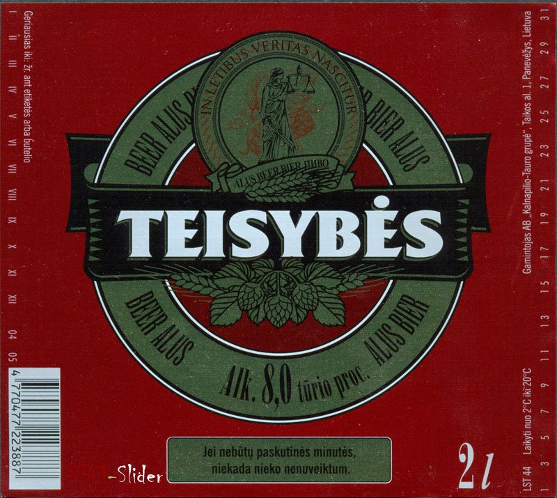 Teisybes - Beer Alus (Красная)