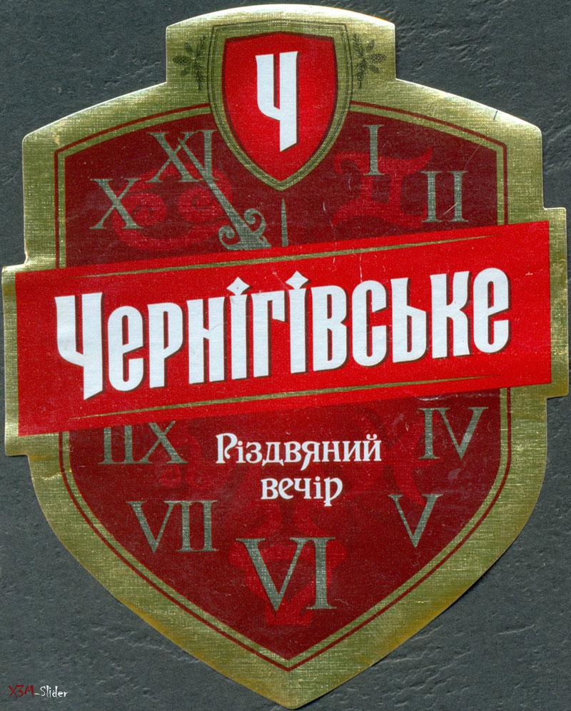 Чернігівське - Різдвяний вечір